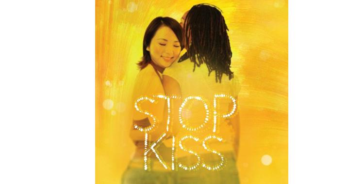 square stop kiss